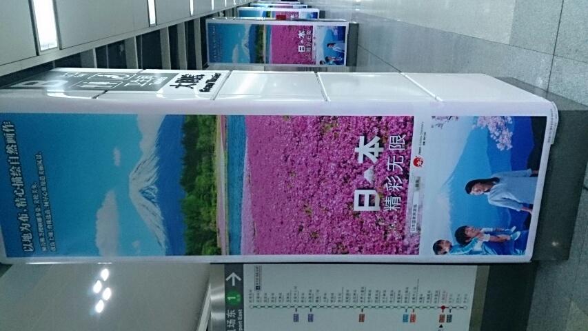 中国深センで春の富士山を見る